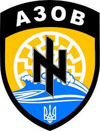 Emblem of Ukraine neo-Nazi Azov battalion